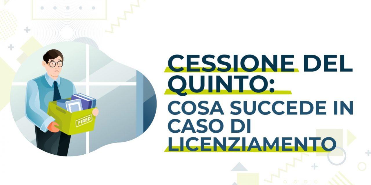 https://www.prestivalore.com/pv/wp-content/uploads/2021/04/cessione-del-quinto-licenziamento-1280x640.jpg