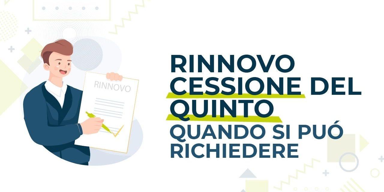 https://www.prestivalore.com/pv/wp-content/uploads/2021/04/rinnovo-cessione-del-quinto-1280x640.jpg