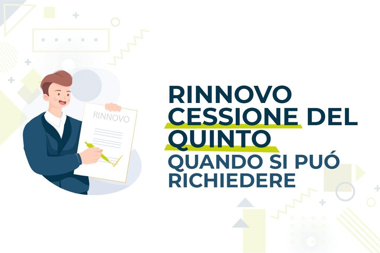 https://www.prestivalore.com/pv/wp-content/uploads/2021/04/rinnovo-cessione-del-quinto.jpg