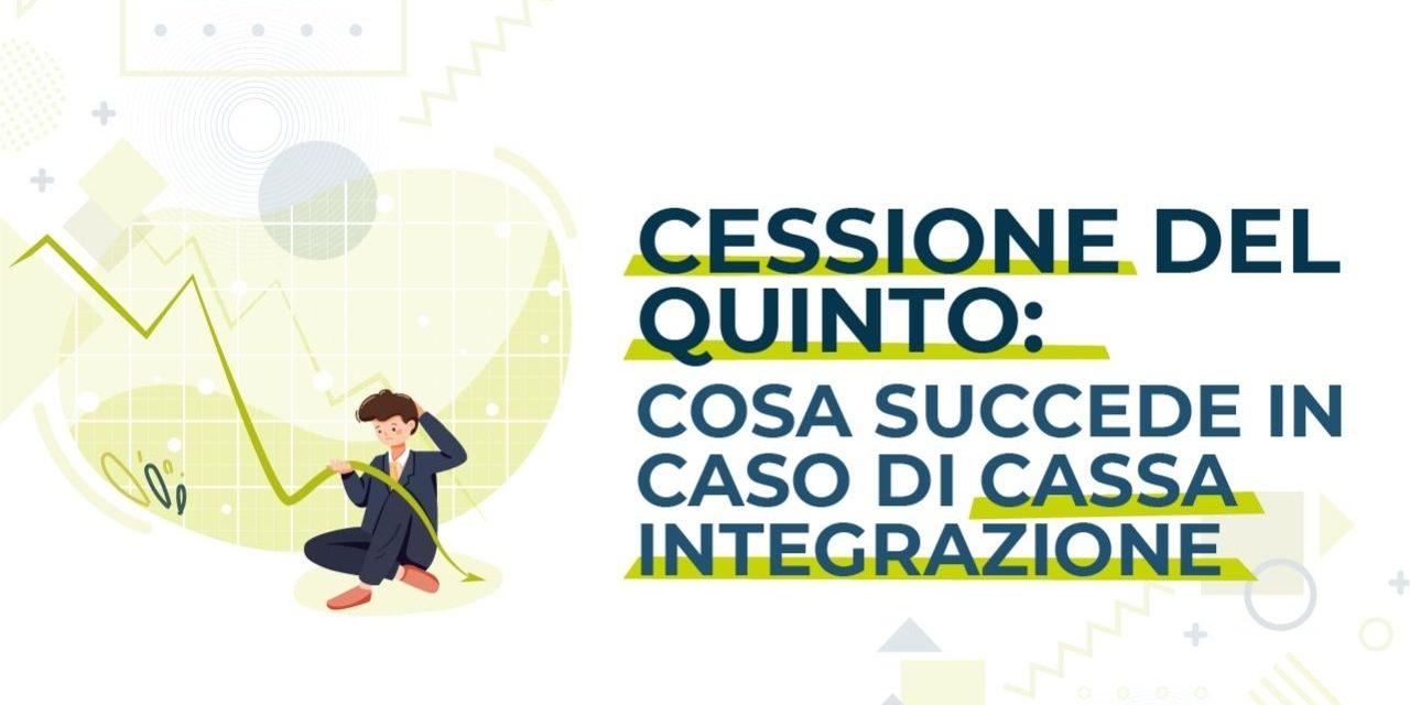 https://www.prestivalore.com/pv/wp-content/uploads/2021/05/cessione-del-quinto-cassa-integrazione-1280x640.jpg
